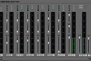 kx驱动皮肤-MX6/MX8调音台(浅黑1)