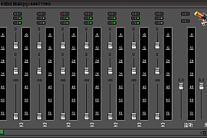 kx驱动皮肤-MX6/MX8调音台(浅黑2)