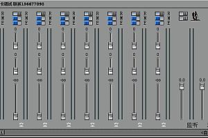 kx驱动皮肤-MX6/MX8调音台(浅灰2)