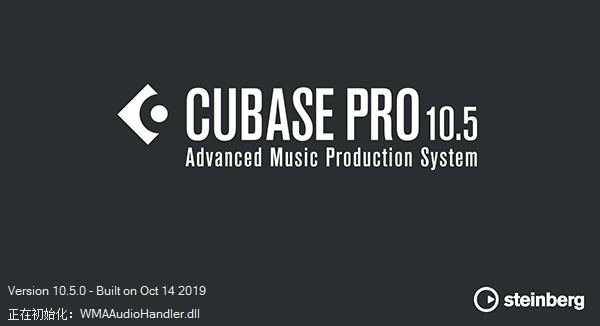 cubase pro10.5中文破解版
