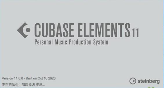 宿主机架软件:Cubase LE AI Elements 11